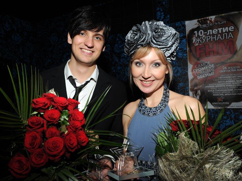 Дмитрий Колдун и Светлана Галка