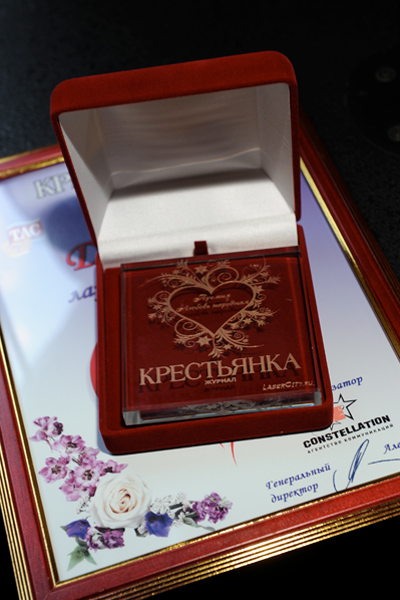 Премия «Любовь народная»
