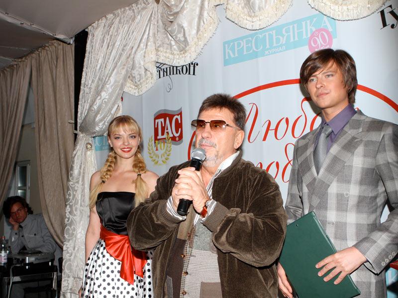 Марина Орлова, Михаил Звездинский, Прохор Шаляпин