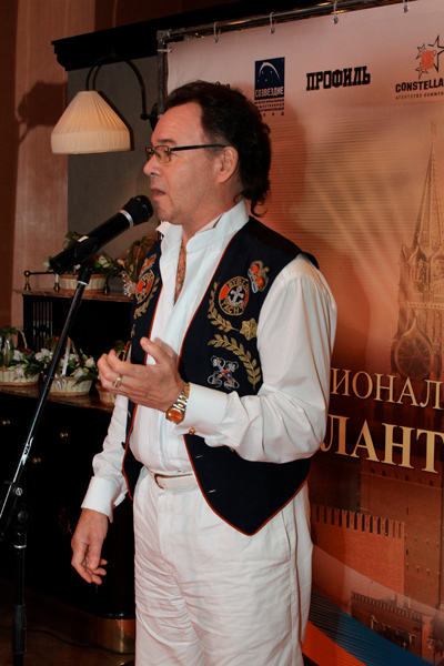 Александ Носик